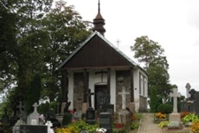 Mosėdžio kapinių koplyčia